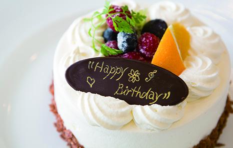 【ホテルで記念日を過ごそう】アニバーサリーケーキ付きプラン~朝食付き~