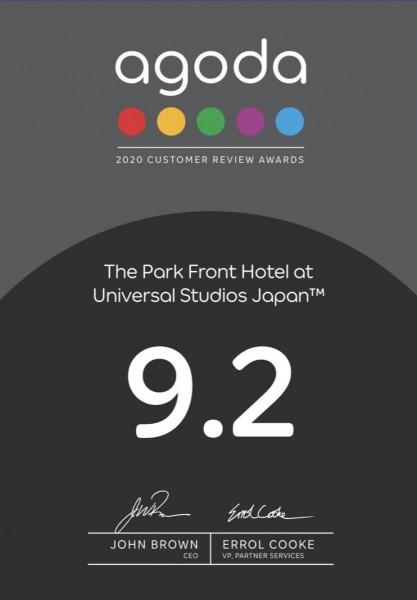 【受賞】Agoda 2020 Customer Review Awards