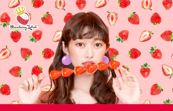 【10/16 NEWOPEN】Strawberry Fetish  ストロベリーフェチ