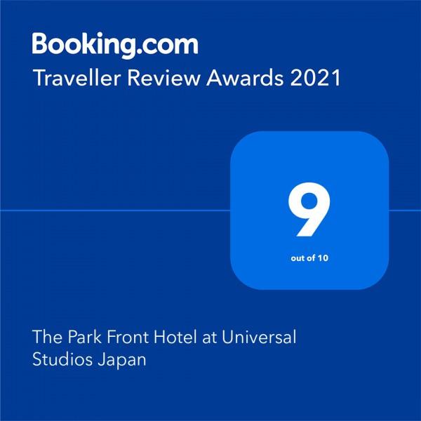 【受賞】Booking.com Traveller Review Awards 2021