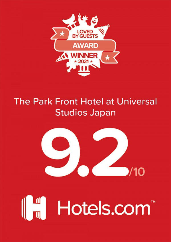Hotels.com™ 「Loved by Guests awards-お客様が選ぶ 人気宿アワード」受賞しました!