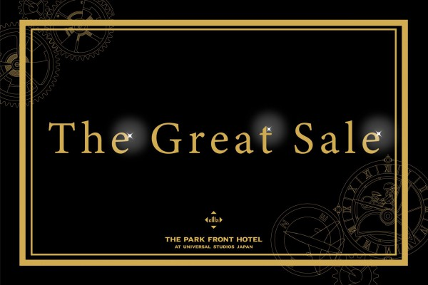 <The Great Sale>2021年夏秋のイチオシ!8~25階スーペリアフロアへ特別アップグレード開催 8/13~8/22